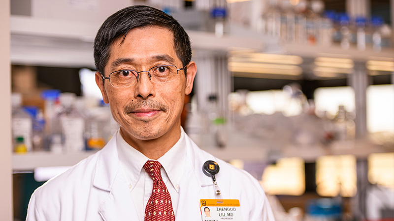 Zhenguo Liu, MD, PhD,